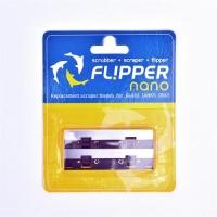 Flipper Ersatzklingen-Edelstahl Nano für Glas
